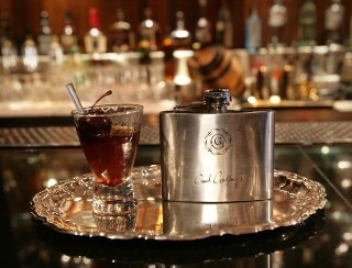 The Astor Hip Flask, The Waldorf Hilton
