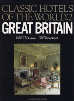 Hiro Kishikawa : Classic Hotels of the World: Vol.2 – Great Britain; Kawade Shobo Shinsha Tokyo, 1993